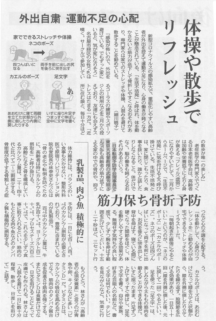 東京 コロナ 散歩 【東京お散歩スポット】そろそろ満開!都内の萩の名所7選!