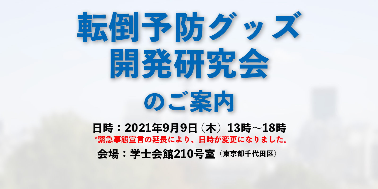 slide_20210510_02
